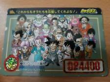 Carte Dragon Ball Z DBZ Carddass Hondan Part Special #Perfect File 7 Promo 1995