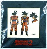 Carte Laser Cel Edition Limitée Dragon Ball Raging Blast 2 N°9109