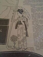 """PATRON ORIGINAL POUR LA POUPEE """" BLEUETTE COSTUME DE JAPONAISE JUILLET 1931"""