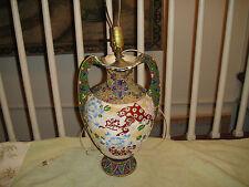 Vintage Chinese Or Japanese Vase Lamp-Double Handle Vase-Moriage Beaded Patterns