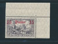 Deutsches Reich 1912, Mi. 46 a ** Eckrand, unsign., MI. 380,-€ tadellos