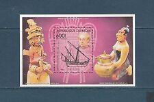 Niger  bloc  Christophe Colomb  bateau voilier    1991  num:  56  **