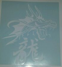 Chinese Dragon - White revs- Car,Van,Window,Laptop,Vinyl graphics/sticker/Decal