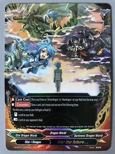 FUTURE CARD BUDDYFIGHT INTO THE FUTURE... X2-BT01/0078EN SECRET
