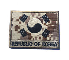 KOREA FLAG KOREAN FLAG MILITARY ARMY TACTICAL MORALE DEREST EMBROIDERED PATCH