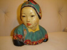 "Esther Hunt bust Asian girl chalkware 1920-30 7"" tall"