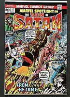 Marvel Spotlight #12 (Marvel Comics 1973) 1st Daimon Hellstrom Son of Satan. 7.0