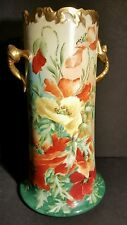 Antique Victorian Warwick Floral Bouquet No. 2 Vase Gold Gild Twig Handle Relief