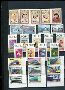 Mongolia 1997/98 Trains Flowers Cats MNH (Apx 65+Stamps)(Tro607