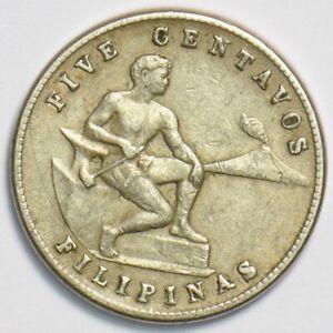 Philippines 1945 5 Centavos 153252 combine shipping