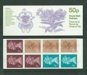 GB 1984 50p FB27 Harrison folded booklet Orchids Series 1 - stamps MNH