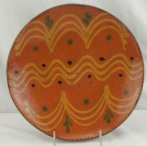 "Greg Shooner Primitive Farmhouse 2001 Squiggle Dot Plate 11"""