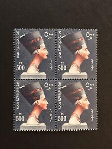 GandG Stamps Egypt #490 Nefertiti 500m Block Of 4 MNH OG