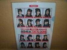 New AKB48 TOKYO DOME 1830m AKIHABARA Clear file kawaii Official goods F/S japan