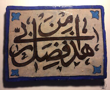 Antique Islamic Art 19th Century Qajar Tile Large Calligraphy Aganist Evil Eye