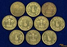 1965 (2022 BS) NEPAL 1 PAISA KM#747 BRASS COIN AU/UNC
