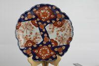 """Antique Japanese Imari plate 19th century Meiji period large 12.5"""""""