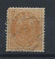 Islande N°12 Obl (FU) 1882 - Dentelés 14X13 1/2