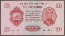 1955 MONGOLIA 10 TUGRIK NOTE UNC
