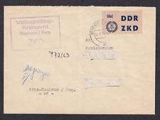 H 4.1  DDR. Dienst...C Nr:.14 auf Brief gestempelt