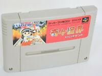 KIKI KAIKAI kuro manto Pocky & Rocky Super Famicom /0801 Game Cartridge Only sfc