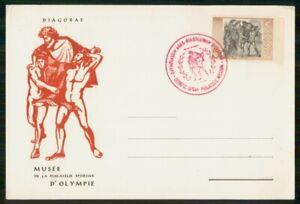Mayfairstamps Greece Olympics Men Card wwm_49227