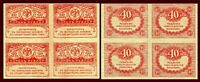 RUSSIA 40 Rubles  uncut P 39  ( block of 4 ) 1917 /* Russia Treasury Note Russia