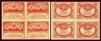 RUSSIA 40 Rubles  uncut P 39  ( block of 4 ) 1917 /* Russia Treasury Note Russia