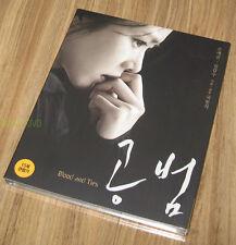 BLOOD AND TIES / GONGBUM / Son Ye Jin / KOREA DIGIPAK BLU-RAY SEALED
