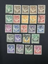 MOMEN: NORTHERN RHODESIA SG #25-45 1938 USED £190 LOT #5042