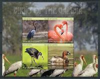 Gambia 2018 MNH Birds Flamingos Grebes Herons Ibis 4v M/S II Stamps