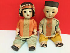 VINTAGE Chinese Porcelain BABY Boy & Girl Souvenir Bisque Compo Doll