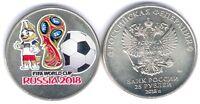 Russland 25 Rubel 2018 Motiv 19 - FIFA WORLD CUP RUSSIA, lose, UNC.