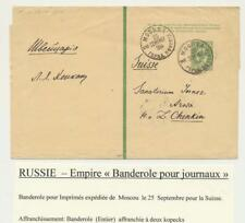 RUSSIA 1904 2k WRAPPER, MOSCOW TO SUISSE (SEE BELOW)