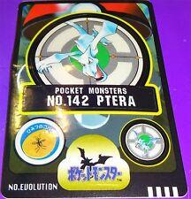 Pokemon 1997 Aerodactyl  Bandai Sealdass Card