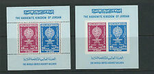 JORDAN 1962 MALARIA souvenir sheets (PERF and IMPERF) VF MNH (Scott 379-80)