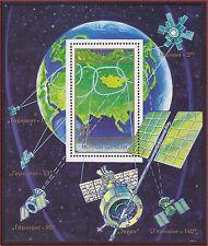 MONGOLIE BLOC N°128** Bf  Espace, Satelllites TB, 1988 MONGOLIA Space SHEET MNH
