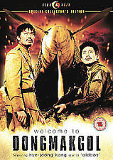 Welcome To Dongmakgol - Special Collector's Edition -NEW SEALED  DVD FREEPOST