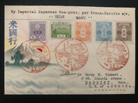 1935 Sea Post TransPacific Heian-Maru Japan Karl Lewis Cover To Danbury CT USA
