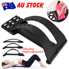 Back massager stretcher back support back Spine Pain Relief lumbar fitness yoga