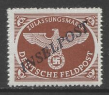 1944 Germany  Military Mail (Inselpost)  mint**,   € 700.00