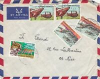 French Colonie MAKOKAU 1969 Cancels AirMail Crocs,Panthers Stamps Cover 44664