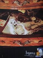 PUBLICITÉ 1967 IMPRÉVU DE COTY NOUVEAU PARFUM - ADVERTISING