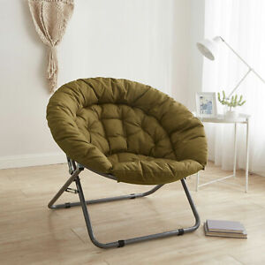 Oversized Moon Chair Seat Stool Soft Folding Sofa Beige Home Living Room Portabl