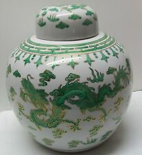 Large Ginger Jar Two Dragon White and Green Designs Gold Trim with Lid Vintage