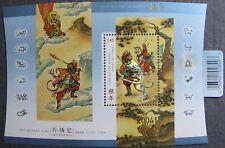 CANADA #2016a MNH Souvenir Sheet with UPC barcode tab and 2004 Overprint