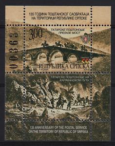 10 Bosnia, Republic of Srpska 1999 135 anniv of postal service S/S MNH