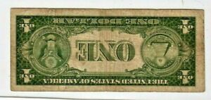 "$1 ""UPSIDE DOWN ERROR"" RARE!! 1935-E $1 ""UPSIDE DOWN ERROR"" RARE!!! UPSIDEDOWN!!"