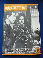 1963 Japan VINTAGE MOVIE magazine