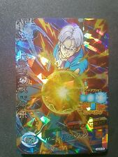 Dragon ball z  trunks carddass  dragon ball heroes card hgd9-20